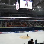 Figure Skating Education